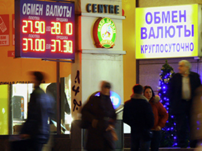 Money exchanges to be limited in Russia