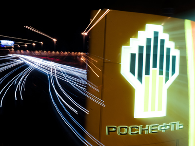 Moody's puts ratings of Rosneft and TNK-BP under review during takeover