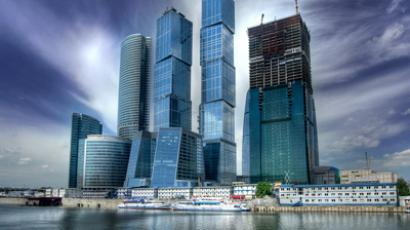 Moscow-City district