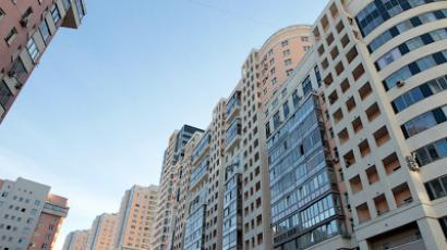 Moscow has been ranked as the most attractive investment destination for realty investors in Europe