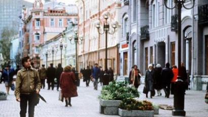 Russian mortgage ripe for growth