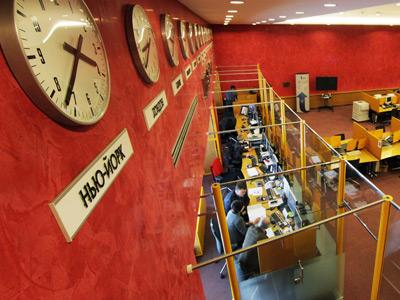 Moscow Stock Exchange announces domestic IPO