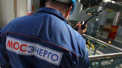 Mosenergo posts FY 2010 net profit of 8.668 billion roubles