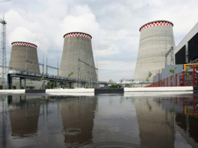 Mosenergo posts FY 2009 net profit of 1.66 billion roubles