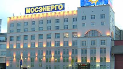 RusHydro posts 1H 2009 Net Profit of 17.85 billion Roubles