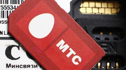 MTS gets permission to take MGTS stake