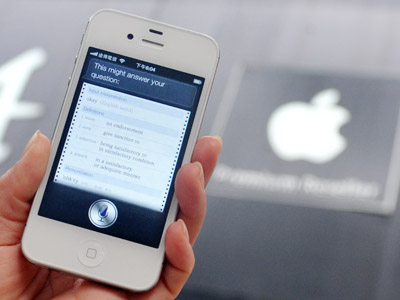 Apple iPhone 4S (AFP Photo/Mandy Cheng)