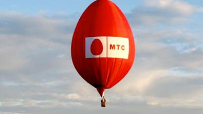 MTS reports FY results