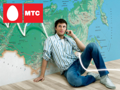 MTS posts 1Q 2009 Net Loss of $57.7 million