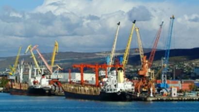 Novorossiysk Commercial Seaport (Photo from www.nmtp.info)