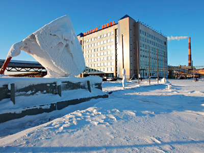 Rusal rejects $12 billion Norilsk Nickel buy out