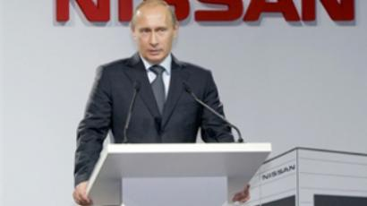 Russian Prime Minister Vladimir Putin speaks at the opening of a Nissan plant on the outskirts of St. Petersburg on June 2, 2009 (AFP Photo / RIA Novosti / Pool / Alexey Druzhinin)