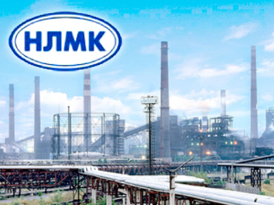 NLMK posts 1Q 2009 Net Loss of $193.8 million