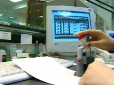 Nordea to buy 75% of OrgresBank