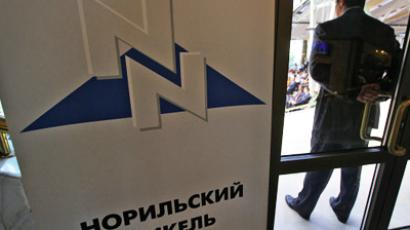 Norilsk Nickel completes one share buyback and mulls new round