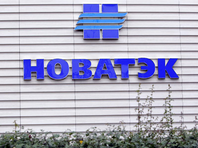 A company logo is seen at the sales office of Novatek, Russia's largest independent natural gas producer (Reuters/Maxim Shemetov)
