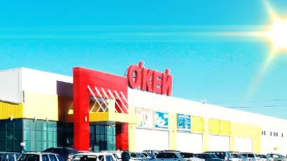 O'KEY Group posts 1H 2011 net profit of 1.1 billion roubles