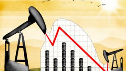 Oil pricing policy and effrots for stabilization
