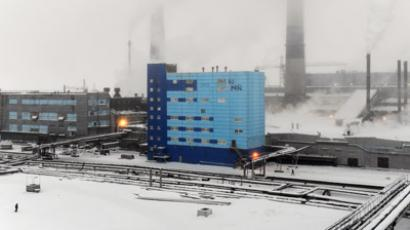 Rusal announces cuts in production
