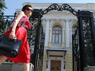 The Central Bank of Russia building, Moscow (RIA Novosti / Alexey Kudenko)