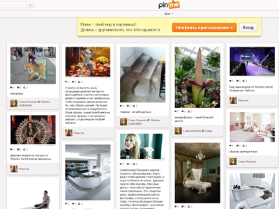 Pinme.ru to underpin social networking in Russia