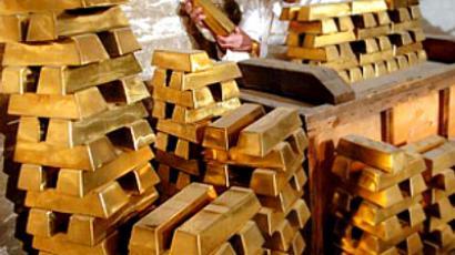 Svyazinvest posts FY 2008 Net Profit of 25.8 billion Roubles