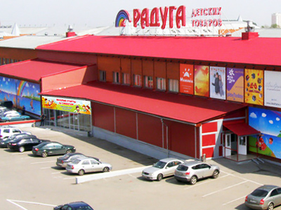 Auchan to bring hi-tech shops to Moscow