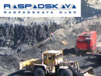 Raspadskaya posts 186% Net profit jump 1H 2008