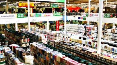 Russian retail spending climbs to 3 year high (Photo from http://www.tvoydom.ru)