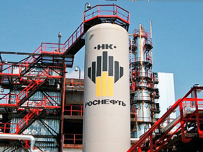 Rosneft posts 9M 2010 net income of $4.841 billion