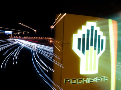 Rosneft borrows $30bn from banks to buy out TNK-BP