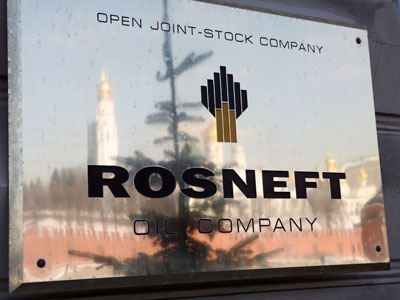 A sign of the Rosneft oil company (RIA Novosti / Aleksey Nikolskyi)