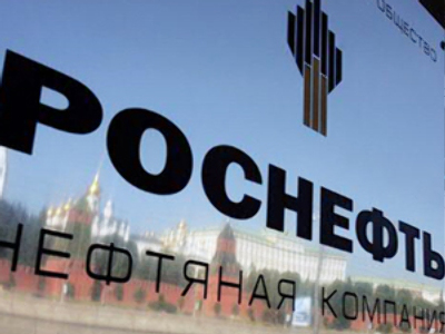Rosneft calls for East Siberian oil field tax break