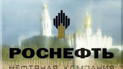 Rosneft-Exxon deal: the gains and challenges