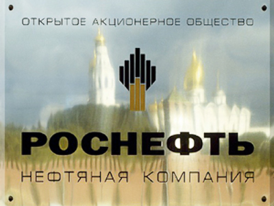 Rosneft posts 1Q 2009 Net Income of $2.06 Billion