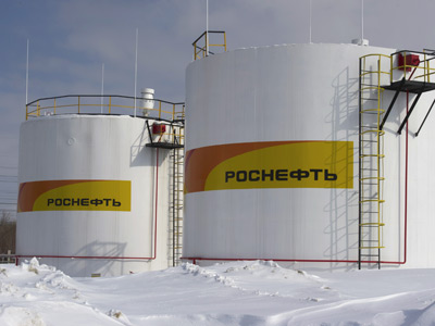 Arctic oil exploration will cost up to $400 billion – Rosneft chief
