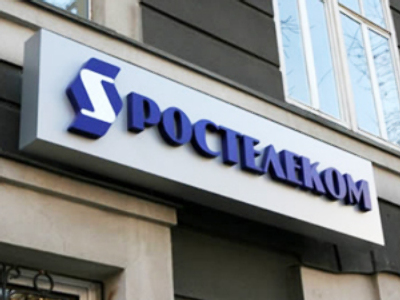 Rostelecom posts 1H 2009 Net Profit of 1.4 billion Roubles