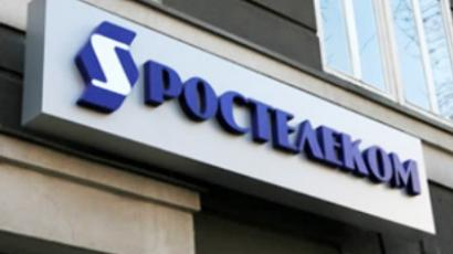 Southern Telecommunications posts FY 2008 Net Loss of 671 million Roubles