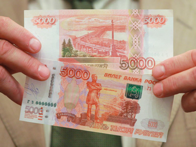 Rouble hits two months high on 'colossal' foreign demand
