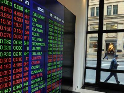 RTS posts 1H 2011 net profit of 558.5 million roubles