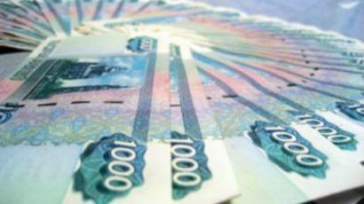Russian ruble can 'claim the role of reserve currency'
