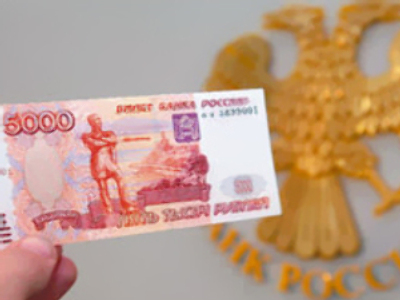 Ruble to hold firm against those looking for a devaluation