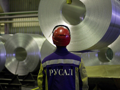 Rusal posts 1H 2010 net profit of $1.3 million