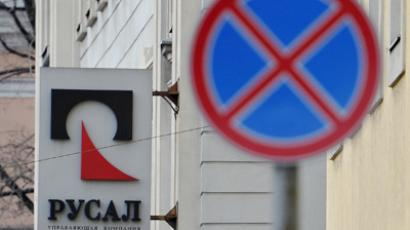 Rusal says claims on its Guinea plant have no legal basis