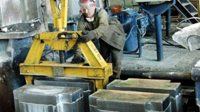 image from www.rusal.ru