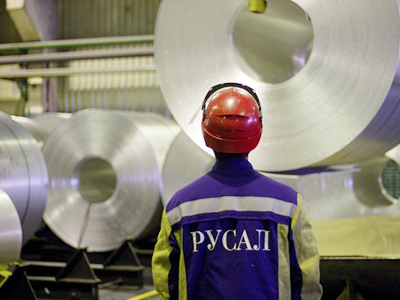 Rusal officially rejects Norilsk buyout proposal
