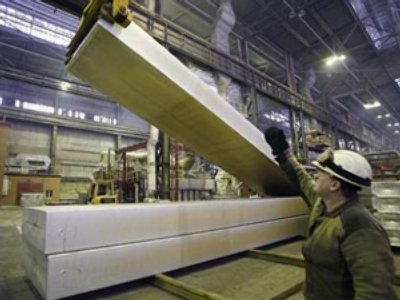 Rusal sets sights on $2.6 billion Hong Kong IPO