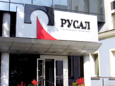 Rusal signs off on $16.8 billion debt restructure