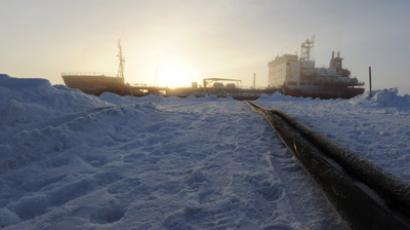 Rosneft bids for BP's stake in a Russian-British oil venture
