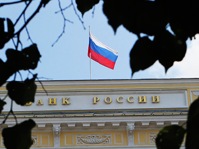 The Central Bank of Russia leaves refinancing rate unchanged, at 8.25%